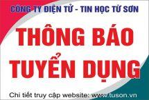 THÔNG TIN TUYỂN DỤNG THÁNG 3.2021