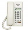 Điện thoại bàn PANASONIC KXT7705X