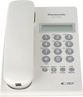 Điện thoại bàn PANASONIC KXT7703X