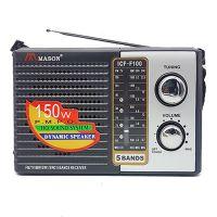 Đài nghe FM Radio Mason F100