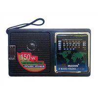 Đài nghe FM Radio Mason F400