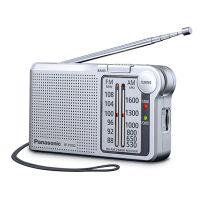 Đài nghe FM Radio PANASONIC RF-P150D
