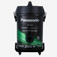 Máy hút bụi dạng hộp Panasonic MC-YL669GN49